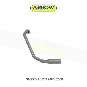 ARROW 애로우 MANIFOLD 레이싱/ 피아지오 X8 250 (06-08) 53006MI