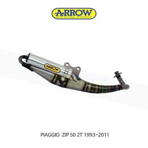 ARROW 애로우 COMPLETE EXHAUST 레이싱 익스트림 알루미늄/ 피아지오 ZIP 50/2T (93-11) 33510ENA