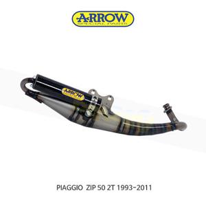 ARROW 애로우 COMPLETE EXHAUST 레이싱 익스트림 카본/ 피아지오 ZIP 50/2T (93-11) 33510EK