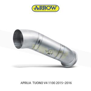 ARROW 애로우 링크 파이프 APPROVED 스테인리스 스틸/ 아프릴리아 56MM 투오노V4 1100 (15-16) 71652KZ