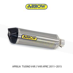 ARROW 애로우 SILENCER 레이스 테크 카본/ 아프릴리아 투오노V4R/ V4R APRC (11-15) 71744MK