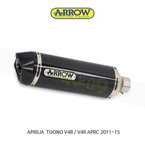 ARROW 애로우 SILENCER 맥시 레이스 테크 알루미늄 다크/ 아프릴리아 투오노V4R/ V4R APRC (11-15) 71744AKN