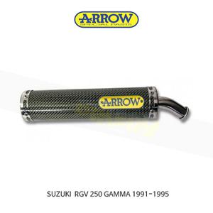 ARROW 애로우 SILENCER 레이싱2T 카본/ 스즈키 RGV250 감마 (91-95) 51066SU