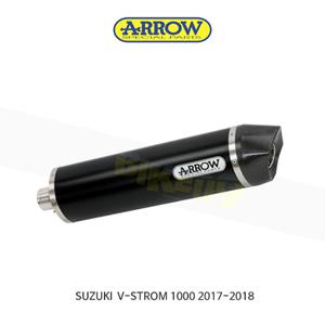 ARROW 애로우 SILENCER 맥시 레이스 테크 알루미늄 다크/ 스즈키 브이스톰1000 (17-18) 71816AKN