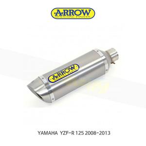 ARROW 애로우 SILENCER 스트리트 썬더 알루미늄 이녹스/ 야마하 YZF-R125 (08-13) 51503AO