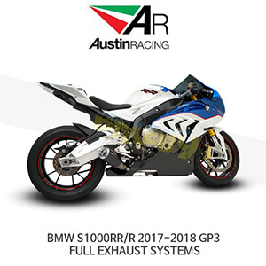 오스틴레이싱 머플러 BMW S1000RR/R 2017-2018 GP3 FULL EXHAUST SYSTEMS