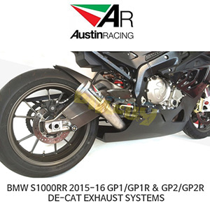 오스틴레이싱 머플러 BMW S1000RR 2015-16 GP1/GP1R & GP2/GP2R DE-CAT EXHAUST SYSTEMS