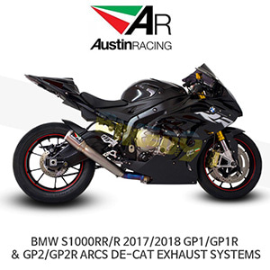 오스틴레이싱 머플러 BMW S1000RR/R 2017/2018 GP1/GP1R & GP2/GP2R ARCS DE-CAT EXHAUST SYSTEMS