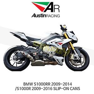 오스틴레이싱 머플러 BMW S1000RR 2009-2014/S1000R 2009-2016 SLIP-ON CANS