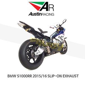 오스틴레이싱 머플러 BMW S1000RR 2015/16 SLIP-ON EXHAUST