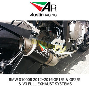 오스틴레이싱 머플러 BMW S1000R 2012-2016 GP1/R & GP2/R & V3 FULL EXHAUST SYSTEMS