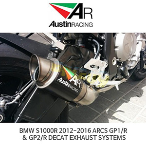 오스틴레이싱 머플러 BMW S1000R 2012-2016 ARCS GP1/R & GP2/R DECAT EXHAUST SYSTEMS