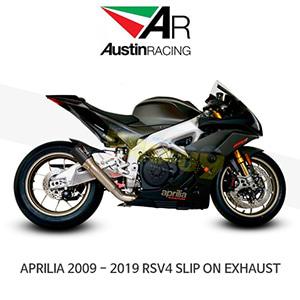 오스틴레이싱 머플러 아프릴리아 APRILIA RSV4 2009-2019 SLIP ON EXHAUST