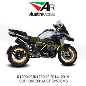 오스틴레이싱 머플러 BMW R1200GS/R1250GS 2014-2019 SLIP-ON EXHAUST SYSTEMS