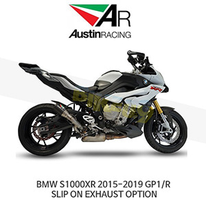 오스틴레이싱 머플러 BMW S1000XR 2015-2019 GP1/R SLIP ON EXHAUST OPTION