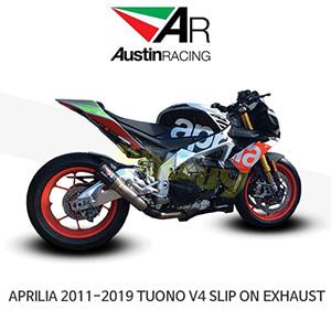오스틴레이싱 머플러 아프릴리아 APRILIA 투오노 V4 2011-2019 SLIP ON EXHAUST