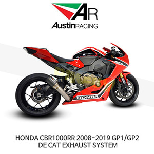 오스틴레이싱 머플러 혼다 HONDA CBR1000RR 2008-2019 GP1/GP2 DE CAT EXHAUST SYSTEM