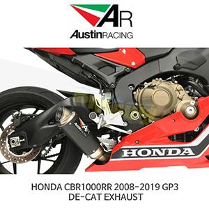 오스틴레이싱 머플러 혼다 HONDA CBR1000RR 2008-2019 GP3 DE-CAT EXHAUST