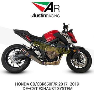 오스틴레이싱 머플러 혼다 HONDA CB/CBR650F/R 2017-2019 DE-CAT EXHAUST SYSTEM