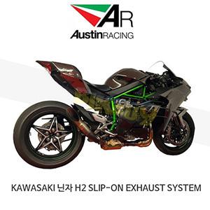 오스틴레이싱 머플러 가와사키 KAWASAKI 닌자 H2 SLIP-ON EXHAUST SYSTEM
