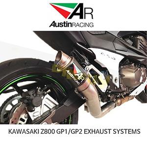 오스틴레이싱 머플러 가와사키 KAWASAKI Z800 GP1/GP2 EXHAUST SYSTEMS