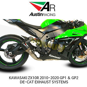 오스틴레이싱 머플러 가와사키 KAWASAKI ZX10R 2010-2020 GP1 & GP2 DE-CAT EXHAUST SYSTEMS
