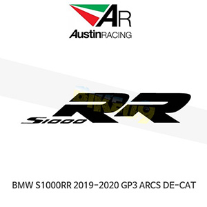오스틴레이싱 머플러 BMW S1000RR 2019-2020 GP3 ARCS DE-CAT EXHAUST SYSTEMS