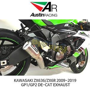 오스틴레이싱 머플러 가와사키 KAWASAKI ZX636/ZX6R 2009-2019 GP1/GP2 DE-CAT EXHAUST