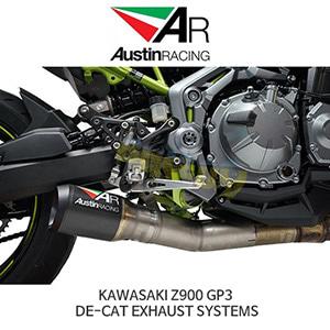 오스틴레이싱 머플러 가와사키 KAWASAKI Z900 GP3 DE-CAT EXHAUST SYSTEMS