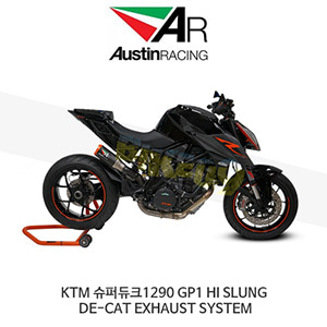 오스틴레이싱 머플러 KTM 슈퍼듀크1290 GP1 HI SLUNG DE-CAT EXHAUST SYSTEM