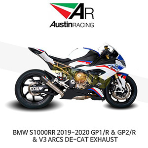 오스틴레이싱 머플러 BMW S1000RR 2019-2020 GP1/R & GP2/R & V3 ARCS DE-CAT EXHAUST SYSTEMS