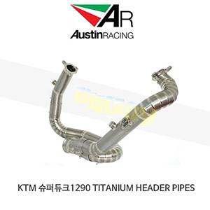 오스틴레이싱 머플러 KTM 슈퍼듀크1290 TITANIUM HEADER PIPES