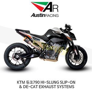 오스틴레이싱 머플러 KTM 듀크790 HI-SLUNG SLIP-ON & DE-CAT EXHAUST SYSTEMS
