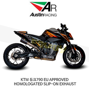 오스틴레이싱 머플러 KTM 듀크790 EU APPROVED HOMOLOGATED SLIP-ON EXHAUST