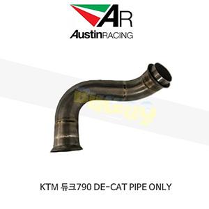 오스틴레이싱 머플러 KTM 듀크790 DE-CAT PIPE ONLY