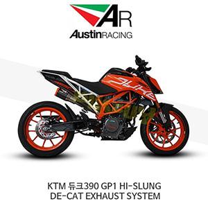 오스틴레이싱 머플러 KTM 듀크390 GP1 HI-SLUNG DE-CAT EXHAUST SYSTEM