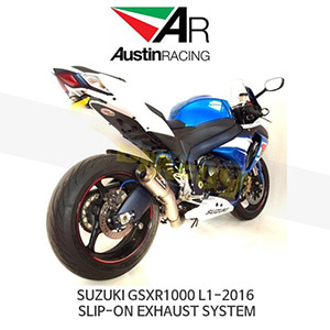 오스틴레이싱 머플러 스즈키 SUZUKI GSXR1000 L1-2016 SLIP-ON EXHAUST SYSTEM