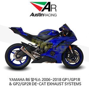 오스틴레이싱 머플러 야마하 YAMAHA R6 알식스 2006-2018 GP1/GP1R & GP2/GP2R DE-CAT EXHAUST SYSTEMS