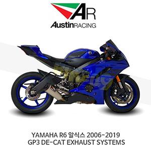 오스틴레이싱 머플러 야마하 YAMAHA R6 알식스 2006-2019 GP3 DE-CAT EXHAUST SYSTEMS