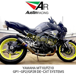 오스틴레이싱 머플러 야마하 YAMAHA MT10/FZ10 GP1-GP2/GP2R DE-CAT SYSTEMS