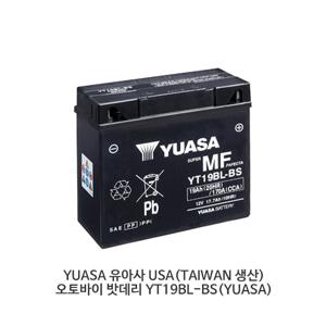 YUASA 유아사 USA(TAIWAN 생산) 오토바이 밧데리 YT19BL-BS(YUASA)