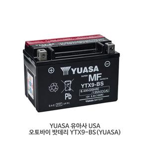 YUASA 유아사 USA 오토바이 밧데리 YTX9-BS(YUASA)