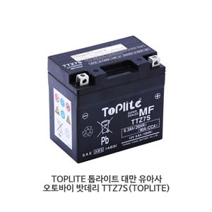 TOPLITE 톱라이트 대만 유아사 오토바이 밧데리 TTZ7S(TOPLITE)