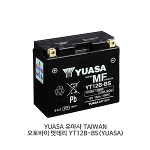 YUASA 유아사 TAIWAN 오토바이 밧데리 YT12B-BS(YUASA)