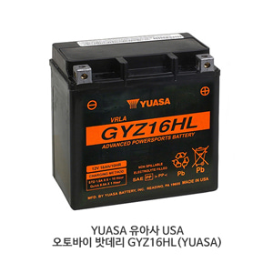 YUASA 유아사 USA 오토바이 밧데리 GYZ16HL(YUASA)