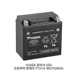 YUASA 유아사 USA 오토바이 밧데리 YTX14-BS(YUASA)
