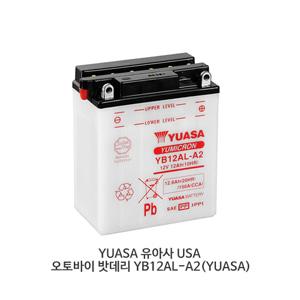 YUASA 유아사 USA 오토바이 밧데리 YB12AL-A2(YUASA)