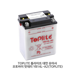 TOPLITE 톱라이트 대만 유아사 오토바이 밧데리 YB14L-A2(TOPLITE)