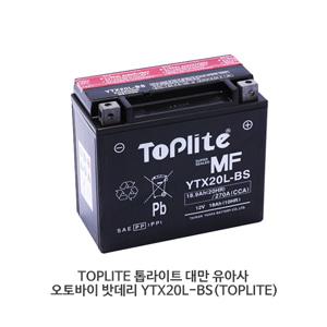 TOPLITE 톱라이트 대만 유아사 오토바이 밧데리 YTX20L-BS(TOPLITE)