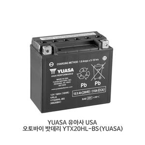 YUASA 유아사 USA 오토바이 밧데리 YTX20HL-BS(YUASA)